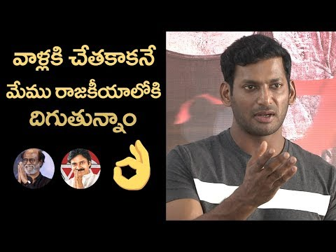 Hero Vishal About politics | Vishal interview About Pandem Kodi 2 | Film Jalsa