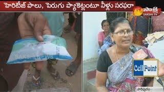 Cyclone Titli | చంద్రబాబు సర్కార్ తీరుపై తుఫాను బాధితుల ఆగ్రహం