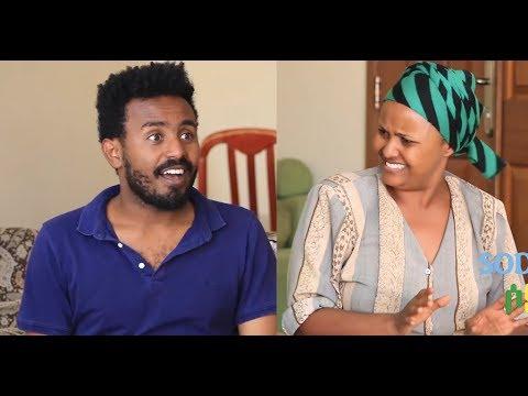 Brotherly Sisterly Episode 14 Jonyn Lememeles -  - Ethiopian Comedy 2018