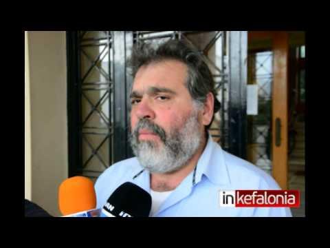 INKEFALONIA.GR : Παράσταση διαμαρτυρίας ΕΛΜΕΚΙ -Δηλώσεις Δ. Γεωργόπουλου