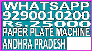 Starting Cost of Paper plate making machine in Andhra pradesh proddatur
