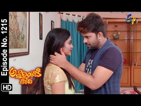 Attarintiki Daredi | 26th September 2018 | Full Episode No 1215 | ETV Telugu