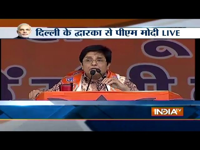 BJP Kiran Bedi addressing rally in Dwarka at Delhi