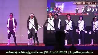 Western Dance From Infant Jesus School 40 Yrs Manale New Town 04-08-2018