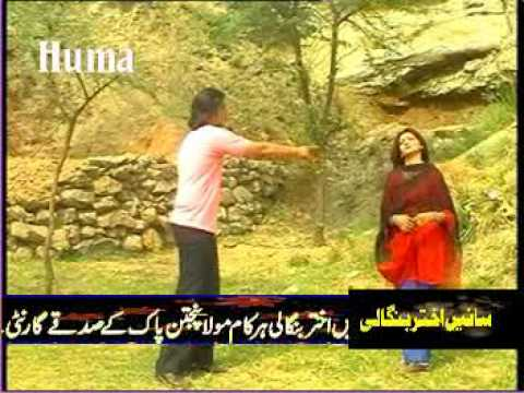 Sangat Yaari, Pothwari Drama,shehram,part4 video
