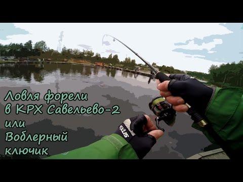 воблерная рыбная ловля  видео
