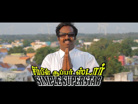 Simple Superstar (2013) Full Movie: Wilbur Sargunaraj [HD]