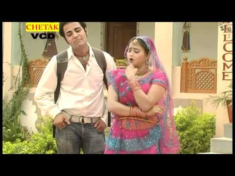 Naag Lapeta Leve   2   Maharo Hivado   Rajasthani Lok Geet video