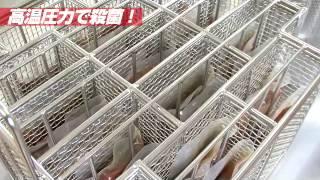 【添田町PRV】 添田町を遊び尽くせ編