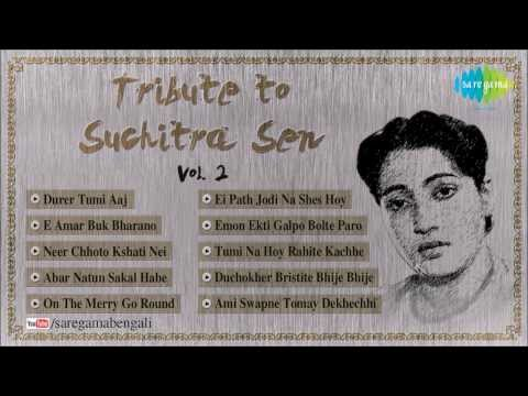 A Tribute To Legendary Actress Suchitra Sen | Ei Path Jodi Na Shes Hoy | Vol.2 video