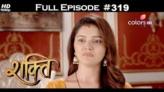 Shakti - 14th August 2017 - शक्ति - Full Episode