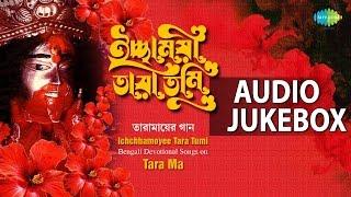 Download Bengali Devotional Songs On Tara Ma | Ichchhamoyee Tara Tumi | Audio Jukebox 3Gp Mp4