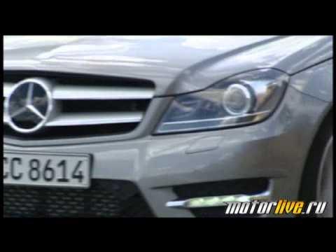 Тест Mercedes-Benz C-class 2011