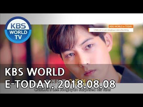 KBS WORLD e-TODAY [ENG/2018.08.08]