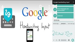 How to Use Google Handwriting Input - Malayalam (or any other Language)
