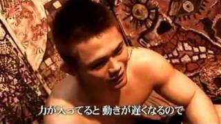 DREAM.14 Hideo Tokoro vs Akiyo Nishiura VTR & Fight