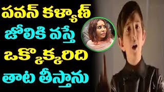 Jannasena London Little Fan Fire On Yellow Media About Comments On Pawan Kalyan | Top Telugu Media