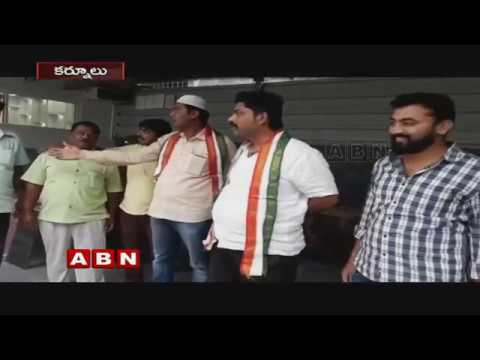 Focus on Kurnool Politics | All Parties Confirm Their MLA Candidates for 2019 Elections | Inside
