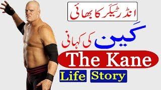 download lagu Kane Life Story, In Urdu, Hindi, The Big Red gratis