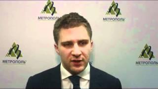 Александр Рывкин: Инвесторам нужна Россия