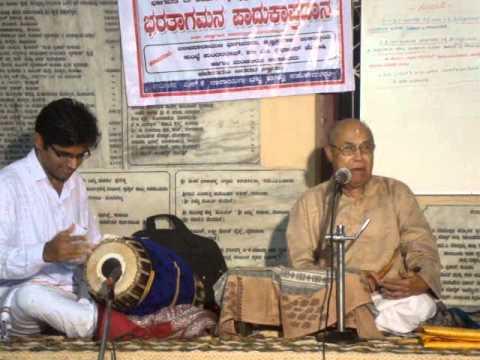 Balipa Narayana Bhagavatha video