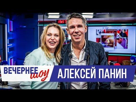 Алексей Панин в Вечернем шоу с Аллой Довлатовой / Алексей Панин о видео, дочери и нудистском пляже