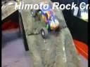 Himots 1:10 crawler...