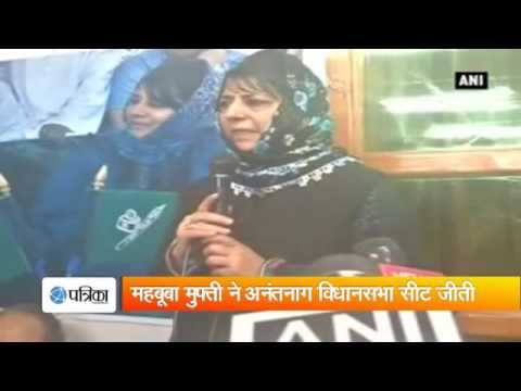 Mehbooba Mufti wins Anantnag bypoll by more than 11,000 votes