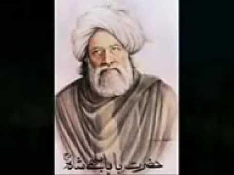 Baba Bulle Shah Ji, Qawali , Yaar Da Makan video