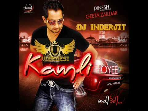 Geeta Zaildar new album  Kamli Hoyee new full song  Kamli Hoyee...