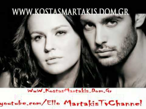 Kostas Martakis feat. Diana Diez - Sex Indigo (English Version) [NEW PROMO 2011]