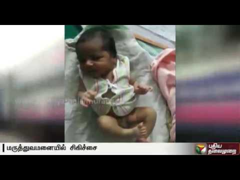 Boy baby rescued from electric train at Chengalpattu