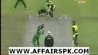1st ODI Pakistan vs Bangladesh Highlights Part 1