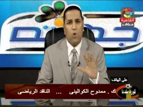 محمود بكر بيتريق على حسن شحاته .. أدخل وشوف