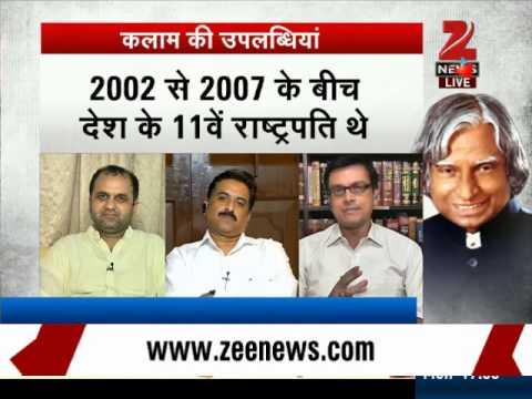 Panel discussion on naming Delhi's Aurangzeb Road after Dr. A.P.J. Abdul Kalam - Part II