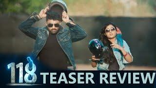 118 Teaser Review - Nandamuri Kalyan Ram, Nivetha Thomas, Shalini Pandey | Telugu Latest Movie