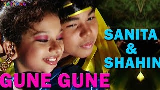 Bangla  Song । Gune Gune Du Din Pore । Sanita ।  Shahin ।  Release On  2016.
