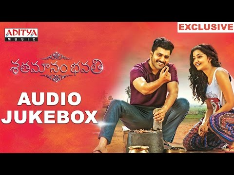 Shatamanam Bhavati Telugu Movie Full Songs Jukebox || Sharwanand, Anupama, Mickey J Meyer