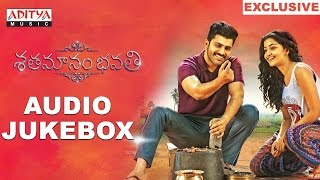 Shatamanam Bhavati Telugu Movie Full Songs Jukebox Sharwanand Anupama Mickey J Meyer VideoMp4Mp3.Com