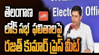 EC Live | Rajath Kumar Live On Telangana Election Results 2019