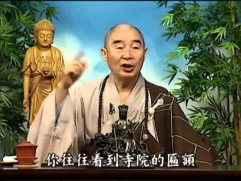Kinh Hoa Nghiêm 67B = 134 (HQ) - Chư Đại Long Vương