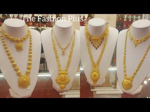 Gold Ranihaar +Minihaar Designs