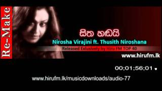 Sitha Hadai Ma Thaniwee (Re-Make) - Nirosha Virajini ft. Thusith Niroshana