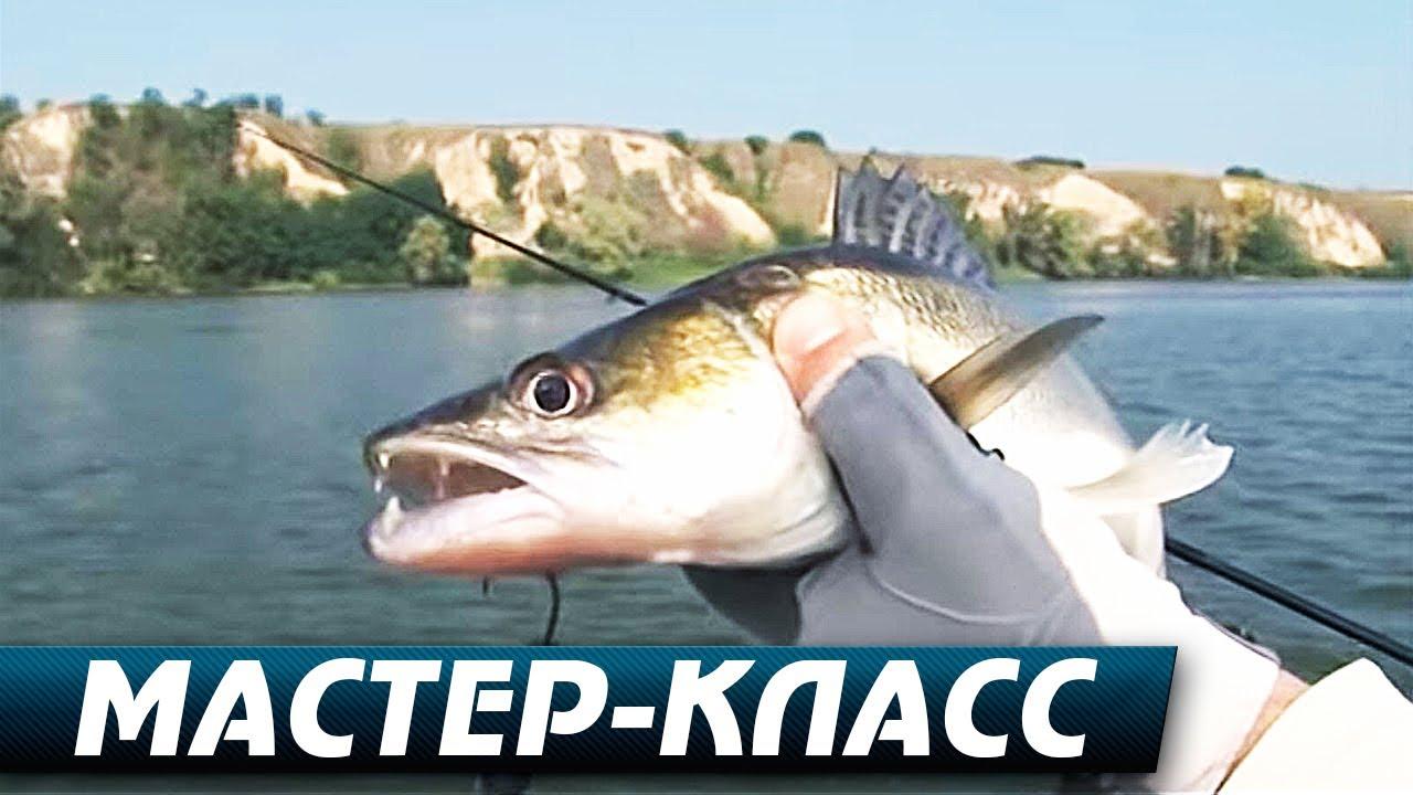 Мастер-классы по рыбалке