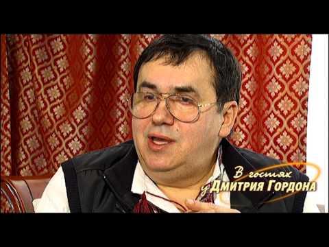 Станислав Садальский. В гостях у Дмитрия Гордона. 1/2 (2013)