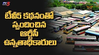 TSRTC Officials Reacts On TV5 Articles Over Huzurnagar News Bus Stand | TV5