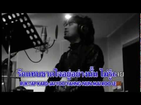 เยอะ - เสก โลโซ【OFFICIAL MV】