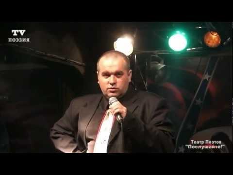 Поэт Владимир Антипенко ПЛАТИНА СТИХОВ 18.10.11