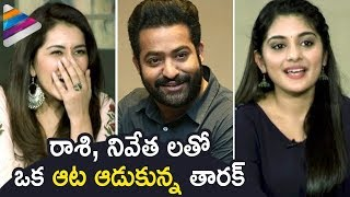 Jr NTR Trolls Raashi Khanna and Nivetha Thomas | Jai Lava Kusa Movie Latest Funny Interview