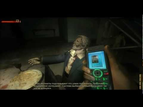 Обзор на игру Condemned Criminal Origins